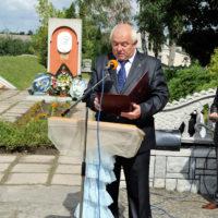 Іван Ткачук - мер м.Ланівці